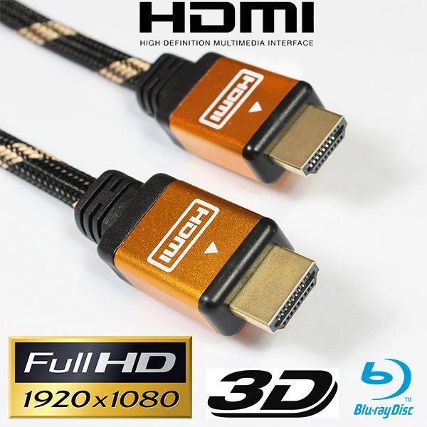 10m hdmi kabel premium highend 3d ethernet full hd led tv monitor 10 meter ebay. Black Bedroom Furniture Sets. Home Design Ideas